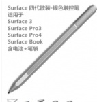 touch pen for microsoft surface pro/pro2/pro3/pro3